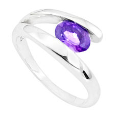1.62cts natural purple amethyst 925 silver solitaire ring size 6.5 p37303