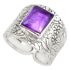4.52cts natural purple amethyst 925 silver solitaire ring size 7.5 p51069