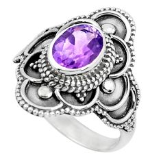 2.03cts natural purple amethyst 925 silver solitaire ring size 8.5 p52365