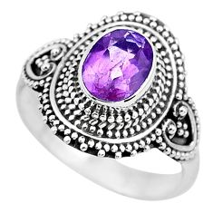 2.03cts natural purple amethyst 925 silver solitaire ring size 7.5 p53045