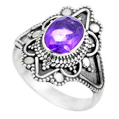 2.21cts natural purple amethyst 925 silver solitaire ring size 6.5 p53084