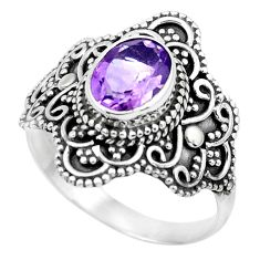 2.01cts natural purple amethyst 925 silver solitaire ring size 7.5 p53101