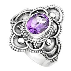 2.21cts natural purple amethyst 925 silver solitaire ring size 7.5 p61629