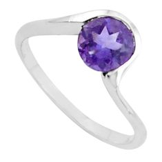 1.49cts natural purple amethyst 925 silver solitaire ring size 7.5 p62135