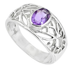 1.81cts natural purple amethyst 925 silver solitaire ring size 7.5 p62207
