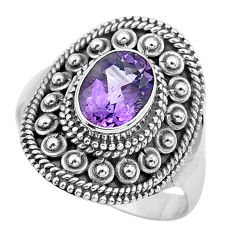 2.35cts natural purple amethyst 925 silver solitaire ring size 7.5 p62867