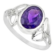 2.44cts natural purple amethyst 925 silver solitaire ring size 5.5 p68961