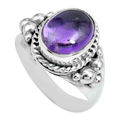 5.16cts natural purple amethyst 925 silver solitaire ring size 6.5 p69762