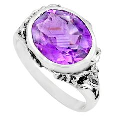 5.12cts natural purple amethyst 925 silver solitaire ring size 6.5 p73125