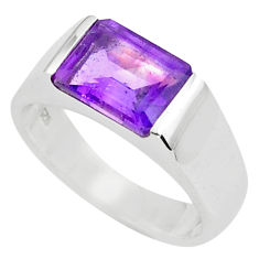 3.13cts natural purple amethyst 925 silver solitaire ring size 8.5 p73193