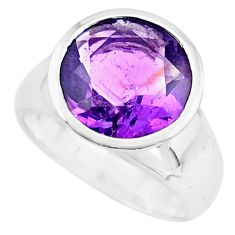 6.47cts natural purple amethyst 925 silver solitaire ring size 5.5 p73233