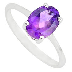 1.98cts natural purple amethyst 925 silver solitaire ring size 8.5 p73326