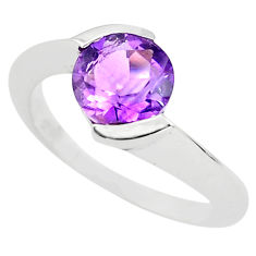 3.19cts natural purple amethyst 925 silver solitaire ring size 8.5 p73443