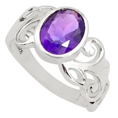 3.19cts natural purple amethyst 925 silver solitaire ring size 7.5 p81743