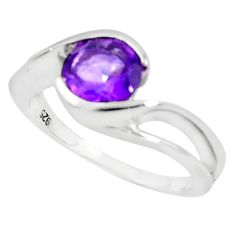 2.95cts natural purple amethyst 925 silver solitaire ring size 6.5 p81843