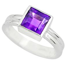 2.95cts natural purple amethyst 925 silver solitaire ring size 6.5 p81862