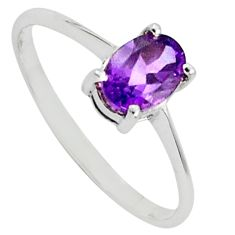 1.52cts natural purple amethyst 925 silver solitaire ring size 8.5 p81981