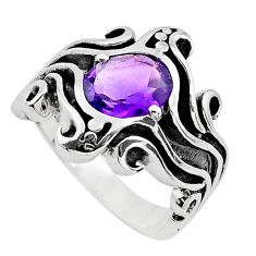 3.21cts natural purple amethyst 925 silver solitaire ring size 6.5 p82726