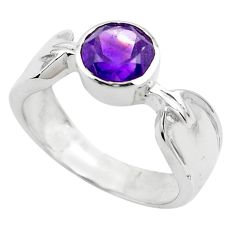 2.44cts natural purple amethyst 925 silver solitaire ring size 6.5 p82742
