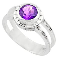 2.55cts natural purple amethyst 925 silver solitaire ring size 8.5 p82762