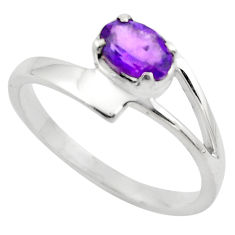1.59cts natural purple amethyst 925 silver solitaire ring size 5.5 p83028