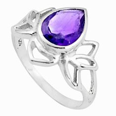 2.95cts natural purple amethyst 925 silver solitaire ring size 7.5 p83047
