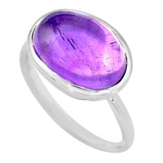 7.04cts natural purple amethyst 925 silver solitaire ring size 7.5 p87881
