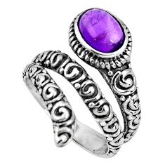 2.11cts natural purple amethyst 925 silver solitaire ring size 6.5 p89546