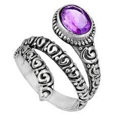 2.20cts natural purple amethyst 925 silver solitaire ring size 8.5 p89575