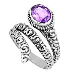 2.12cts natural purple amethyst 925 silver solitaire ring size 6.5 p92068
