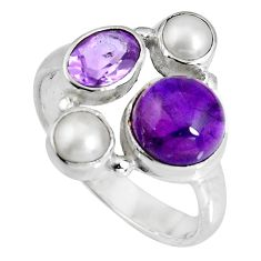 6.54cts natural purple amethyst pearl 925 sterling silver ring size 7.5 p90695