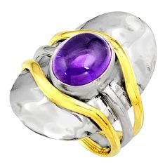 4.71cts natural purple amethyst silver 14k gold solitaire ring size 7.5 p91121
