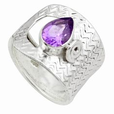 2.26cts natural purple amethyst silver solitaire adjustable ring size 7 p49667