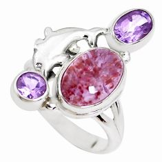 7.07cts natural purple cacoxenite super seven silver dolphin ring size 8 p42581