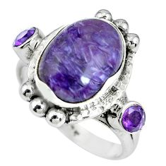 7.73cts natural purple charoite (siberian) 925 silver ring size 8 p69885