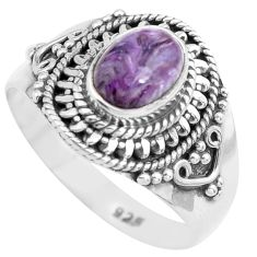 2.13cts natural purple charoite (siberian) silver solitaire ring size 8.5 p71625