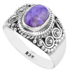 2.13cts natural purple charoite (siberian) silver solitaire ring size 7.5 p71626