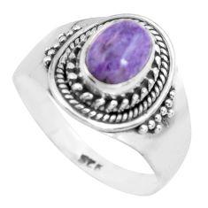2.09cts natural purple charoite (siberian) silver solitaire ring size 9 p71627