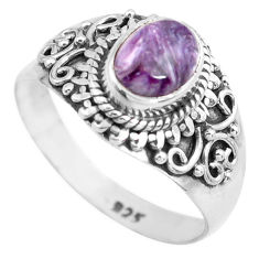 2.29cts natural purple charoite (siberian) silver solitaire ring size 8.5 p71631