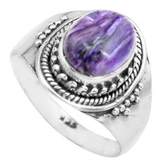 4.20cts natural purple charoite (siberian) silver solitaire ring size 8 p71632