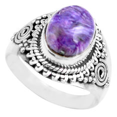 4.22cts natural purple charoite (siberian) silver solitaire ring size 7 p71637