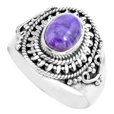 2.01cts natural purple charoite (siberian) silver solitaire ring size 7 p71639