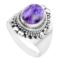 4.38cts natural purple charoite (siberian) silver solitaire ring size 8 p71640