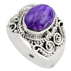 4.02cts natural purple charoite (siberian) silver solitaire ring size 8 p88891