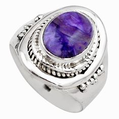 4.53cts natural purple charoite 925 silver solitaire ring jewelry size 7 p88899