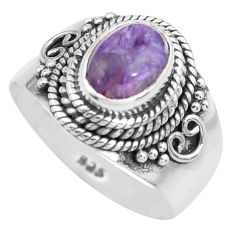 2.33cts natural purple charoite 925 silver solitaire ring size 6.5 p71656