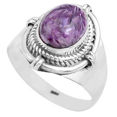 4.22cts natural purple charoite 925 silver solitaire ring size 8.5 p81221