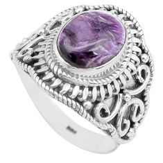 4.71cts natural purple charoite 925 silver solitaire ring size 7 p81230
