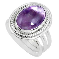 6.83cts natural purple chevron amethyst 925 silver solitaire ring size 8 d31442