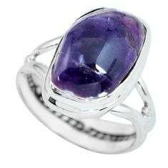 7.12cts natural purple chevron amethyst 925 silver solitaire ring size 7 d32219